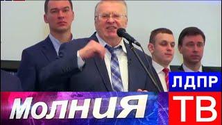 Жириновский vs Грудинин: Нельзя из клубники в Кремль! Молния от 16.03.18