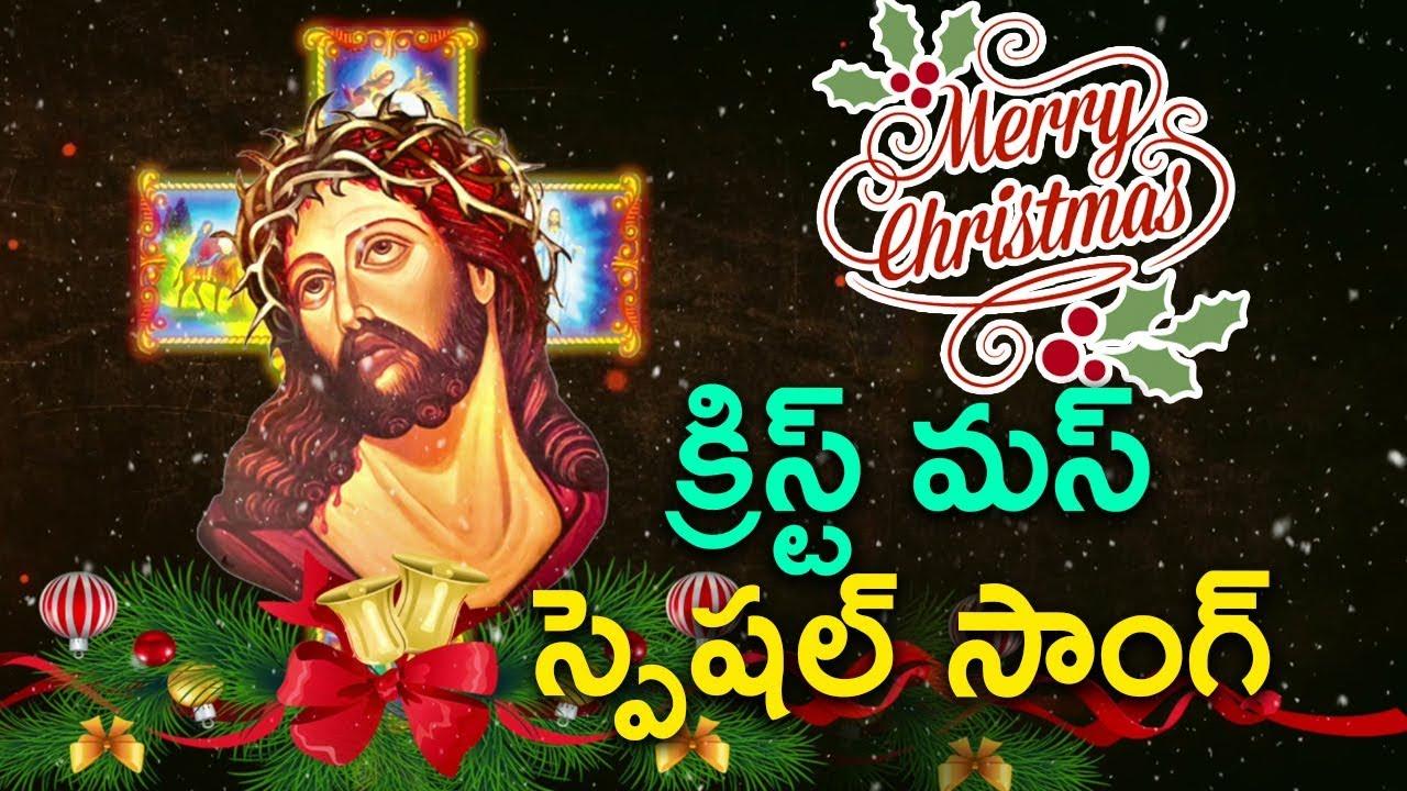 Merry Christmas Special Songs - Lord Jesus Best Devotional Songs - Christian Songs Telugu - YouTube