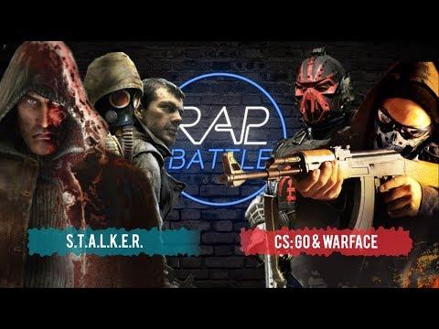 Рэп Баттл - Warface & CS:GO vs. S.T.A.L.K.E.R. thumbnail