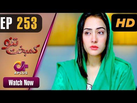 Kambakht Tanno - Episode 253 - Aplus ᴴᴰ Dramas