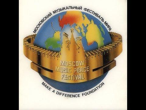 Moscow Music Peace Festival 12-13 августа 1989 года.Супер версия!!!