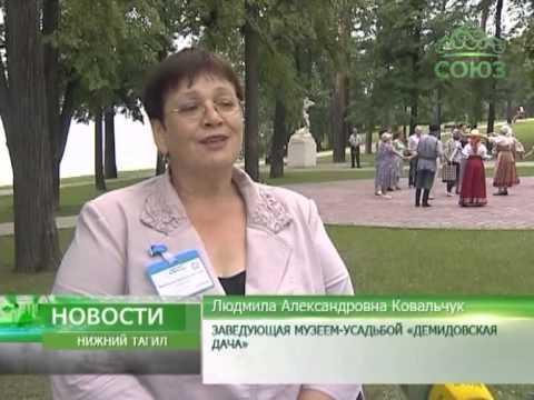 знакомство с русскими