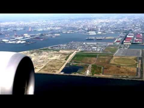 Landing at  Kansai international airport