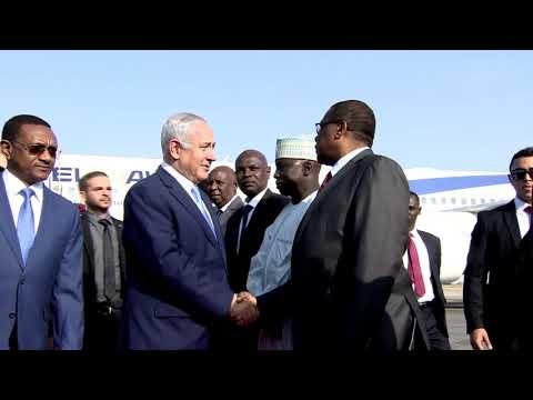 PM Netanyahu Arrives in Chad