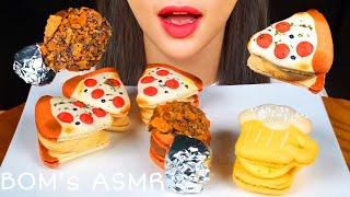 ASMR 피자, 치킨, 맥주 모양 마카롱 리얼사운드 먹…