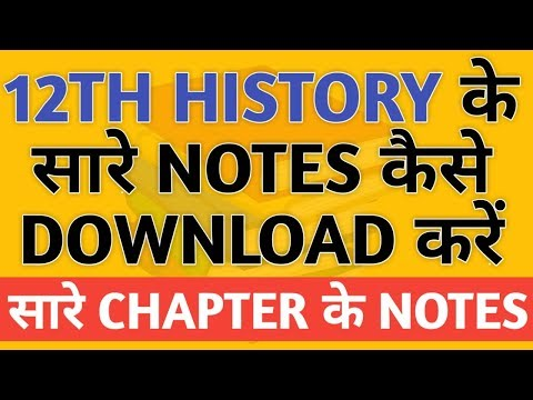 Download Class 12th History Notes All Chapter Books In PDF Hindi 2018