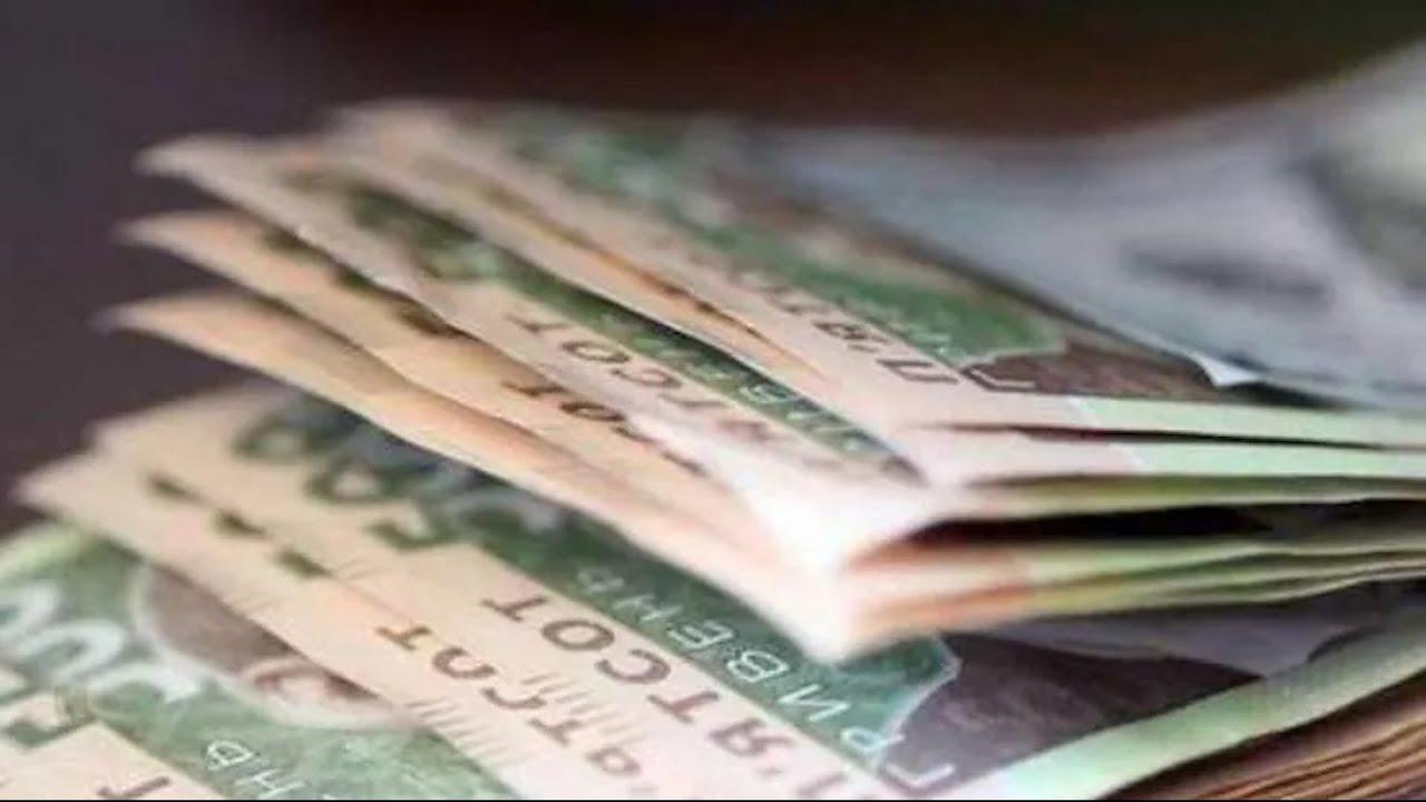 Виплати по 5000 грн. до Дня Захисника України