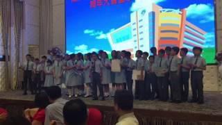 油天(海泓道)2016年6C畢業生-畢業晩宴 - ( 告別校