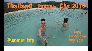 Thailand Pattaya trip / Таиланд Паттайя 2018