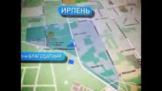 Хорошо ли жить в пригороде Киева?(Реклама: Недвижимость Ирпеня, Бучи и Ворзеля - на сайте: http://estkvartira.org., 2013-10-06T10:49:38.000Z)