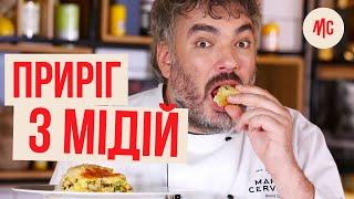 Великолепный Пирог с Мидиями   Как Готовить Мидии   Marco Cervetti