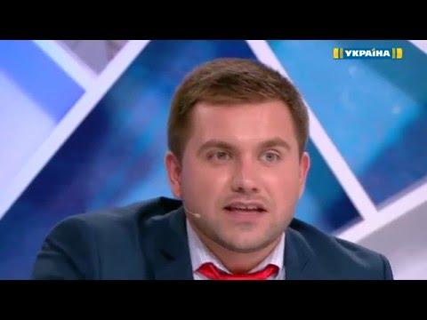 Ярослав Куц. Думка експерта. Живой факел - розширено (Глядач як свідок)