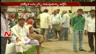 Bathini Fish Medicine: Nampally Exhibition Ground Ready for Distribution || Hyderabad || NTV