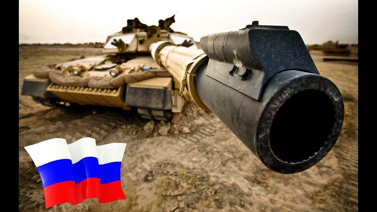 Современный танки видео смотреть онлайн