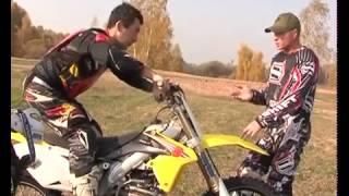 Мотокросс - Видео урок