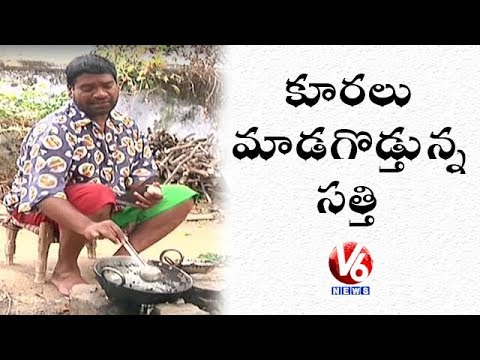 Bithiri Sathi Making Curry | Deep Fried Curries Are Good For Health | Teenmaar News | V6 News