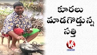 Bithiri Sathi Making Curry | Deep Fried Curries Are Good For Health | Teenmaar News | V6 News