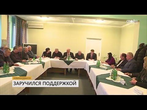 Михаил Миненков может стать первым заместителем главы администрации