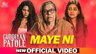 Gambar cover Maye Ni (Official Video) | Gurnam Bhullar | Sonam Bajwa | Latest Punjabi Songs 2019