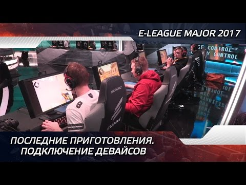 Na`Vi preparing themselves and their gear @ E-league Major 2017 (ENG SUBS!)