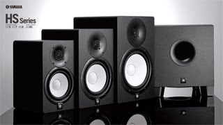 YAMAHA HS MONITORS