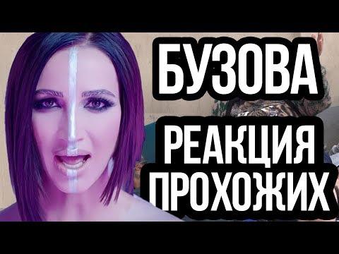 Секс бузовой с третьяковым видео