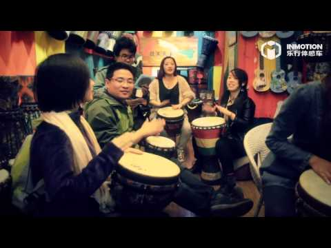 INMOTION Global Tour from Shenzhen to Lhasa