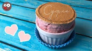 ► Малиновое суфле - идеальный десерт на 14 февраля 💖 Воздушное суфле с малиной - чистый восторг!