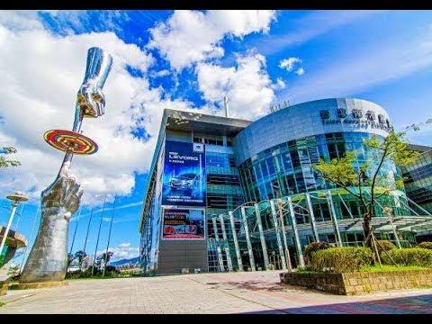 [南港區] 南港展覽館 Taipei Nangang Exhibition Center (景點)
