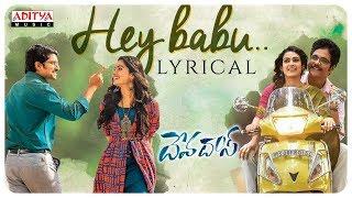 Hey Babu Lyrical || Devadas Songs || Nagarjuna, Nani, Rashmika, Aakanksha Singh