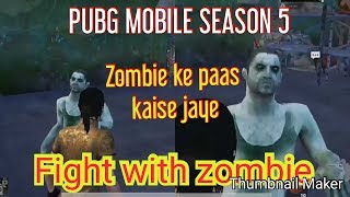 Fight with zombie | #pubg mobile zombie mode | ping mobile season 5 update