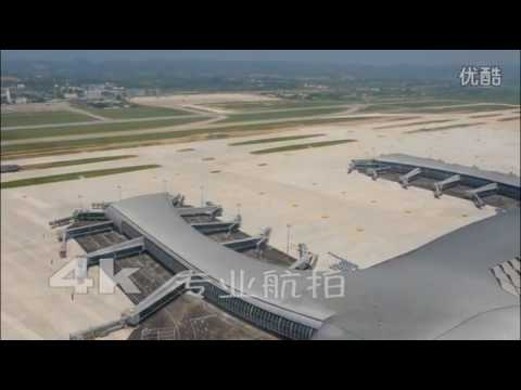 New Airport Aerial Photography in Nanning of Guangxi Province,China