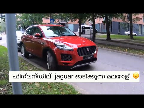 Jaguar review by Malayalee 😮