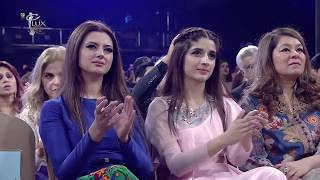 Atif Aslam Tribute To Junaid Jamshed At 16th Lux Style Awards 2017