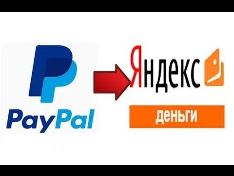 как пополнить счет на mail ru знакомствах бесплатно