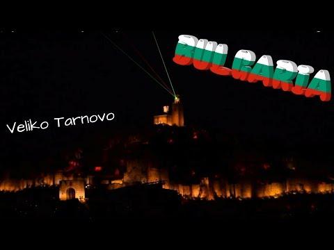 Veliko Tarnovo - Tsarevets Sound and Light Show - 29April2017