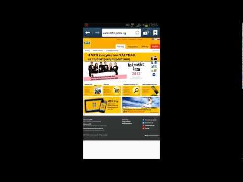 MTN - Internet Settings for Android