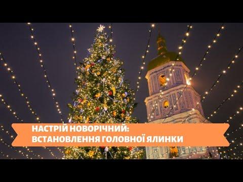 Телеканал Київ: 04.12.19 СТН ПАНОРАМА 15.45