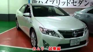 новая Toyota Camry 2012 Тест-драйв цвет белый