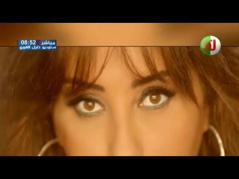أخبار المشاهير ليوم الثلاثاء 20 مارس 2018 - قناة نسمة