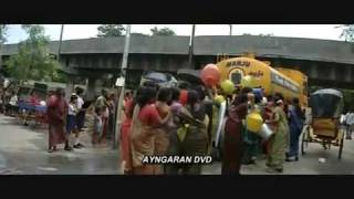 Download Oru_Murai_Piranthen.mp4 MP3 song and Music Video