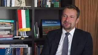 Экономическое сотрудничество Венгрии и Казахстана
