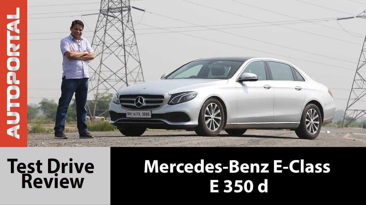 Mercedes-Benz E-Class Test Drive Review – Autoportal