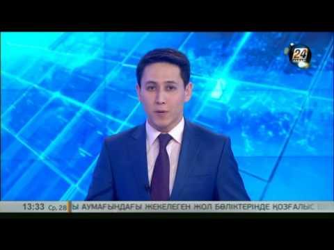 В Казахстане изменится формат справок о наличии или отсутствии судимости