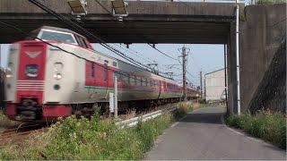 【長い直線】岸本駅と伯耆大山駅の間の直線を通過する列車たち。(2016/6/11)