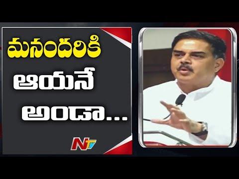 Nadendla Manohar Superb Speech About Pawan Kalyan | Janasenani Interaction With SEZ Victims | NTV