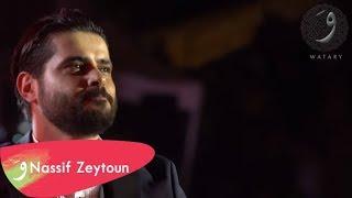 Nassif Zeytoun - Hiyye L Ghamzitni -Mawaadna[Carthage Festival]/ناصيف زيتون - هيي ل غمزتني - موعدنا