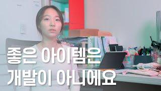 [영남대학교기업가센터]…