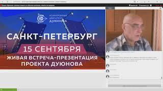 Какая марка меди используется для обмотки по технологии Дуюнова «Славянка»؟