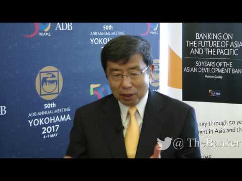 Takehiko Nakao, president, Asian Development Bank - View from ADB 2017